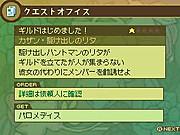 7th_4_2