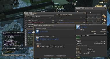 Ff14s_410