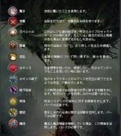 Dai_kaiwa2