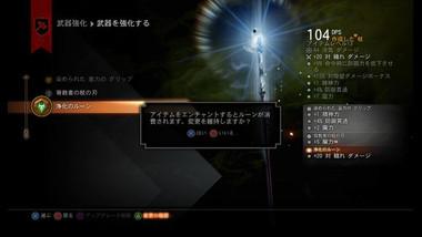 Dai_30