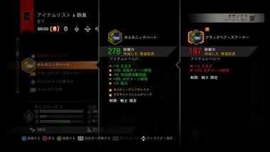 Dai_37