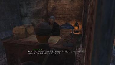 Fo4_370_3