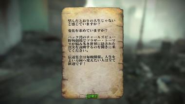 Fo4_384_2