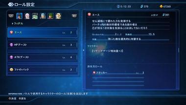 So5_7