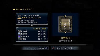 Ys8_305_2