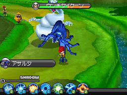 Blue_i99
