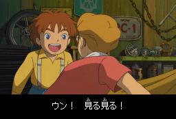 Nino_2_2