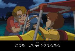 Nino_3