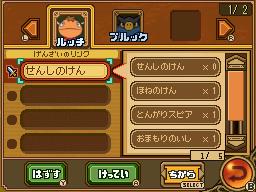 Nino_32