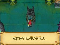 Nino_54