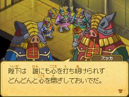 Nino_96