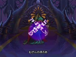 Nino_226