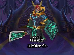 Nino_229