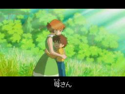Nino_244