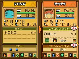 Nino_246