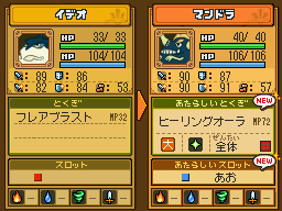 Nino_306