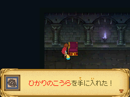 Nino_311