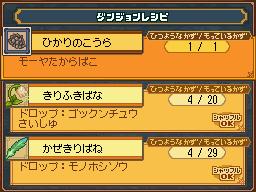 Nino_315