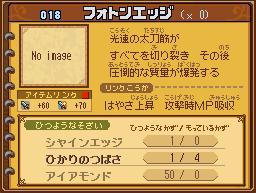 Nino_316