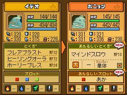 Nino_322_2
