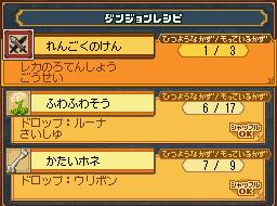Nino_325