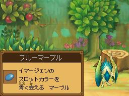 Nino_336