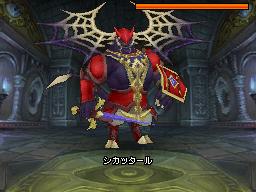 Nino_342