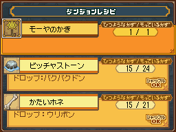 Nino_349