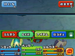 Nino_376