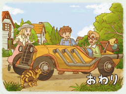 Nino_383