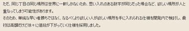 Dq10_278_4