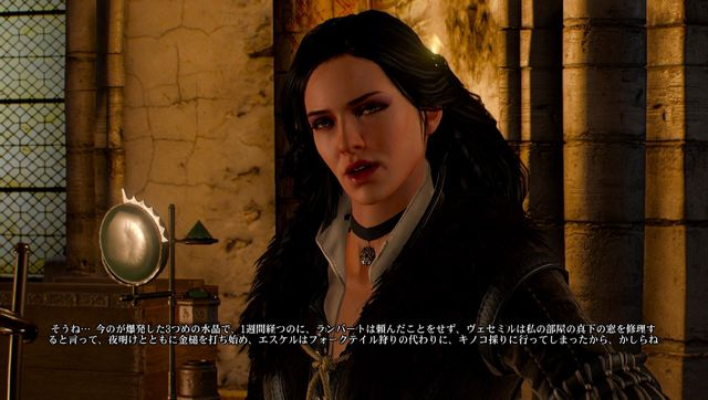 彼らを手伝った後は、イェネファーのメガスコープの修理も手伝いにいくと、暴発音とともに彼女の怒声が・・・うまくいっていないようだ。