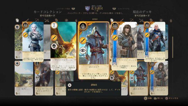 対戦で目にする事が多いこのカードは、ヒーローカードなのでおとりで奪われる心配はないし、戦力0でカード補充できるってんだから是非とも回収したいカード。